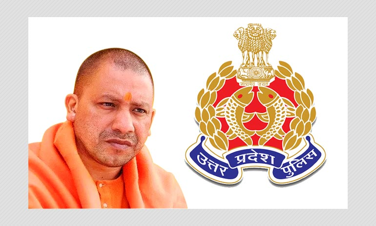 UP Special Security Force Wont Need Warrants To Search Or Arrest