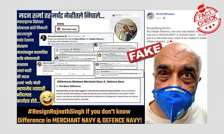 Man Assaulted By Shiv Sainiks Worked In The Indian Navy, ID Cards Show