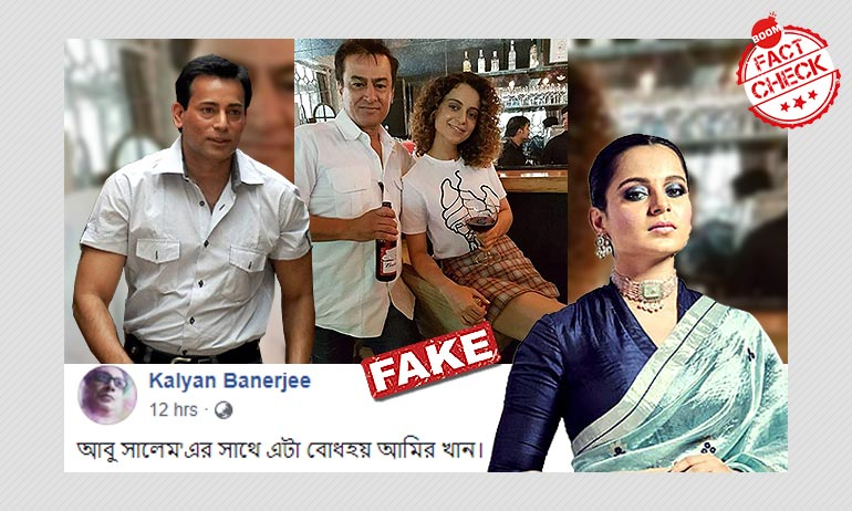 No, This Is Not Abu Salem With Kangana Ranaut