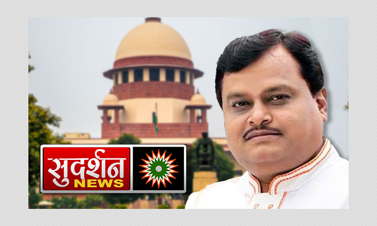 SC Defers Airing Sudarshan TV Episodes; Cant Allow Show Vilifying Muslims