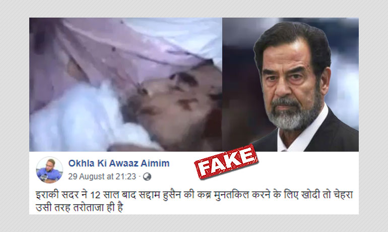 2007 Photo Of Saddam Husseins Body Shared As Recent