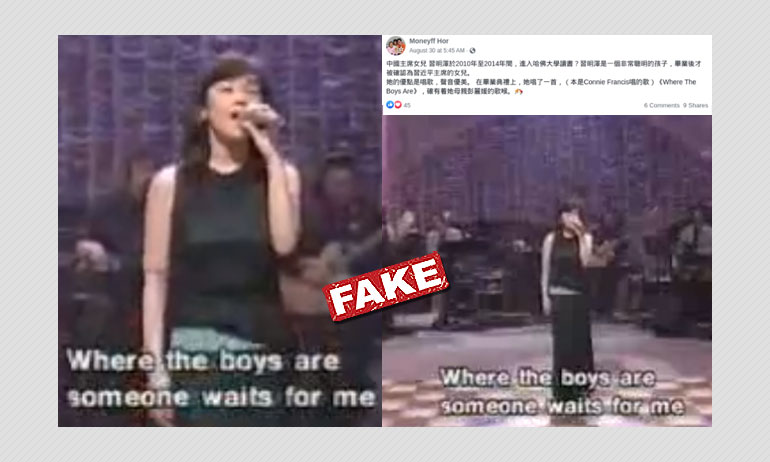 Video Of Japanese Singer Shared As That Of Xi Jinpings Daughter