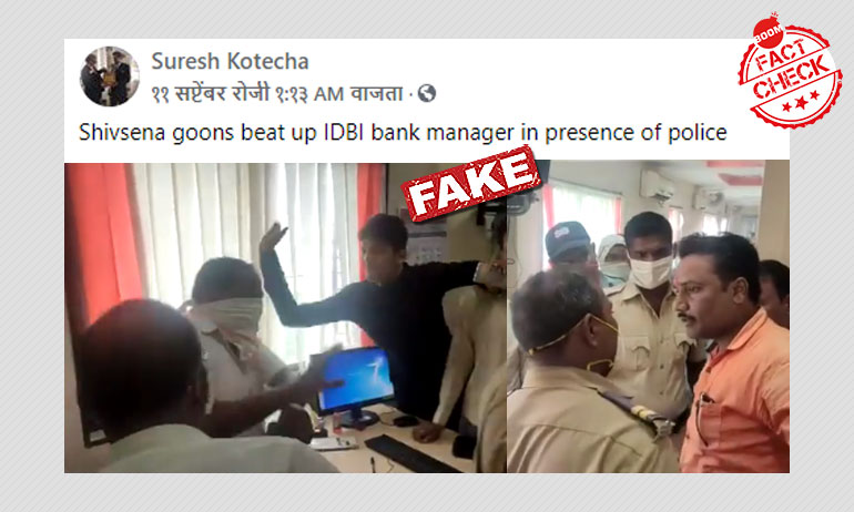 Bank Manager Assaulted By Youth Congress Workers Not Shiv Sainiks