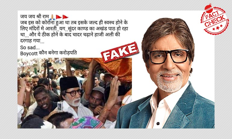 Amitabh Bachchan Visits Haji Ali After Recovering From COVID-19?Not Really