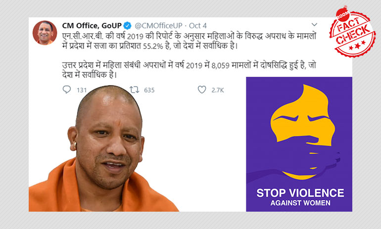 Factchecking Yogi Adityanaths Claims On Crimes Against Women In UP