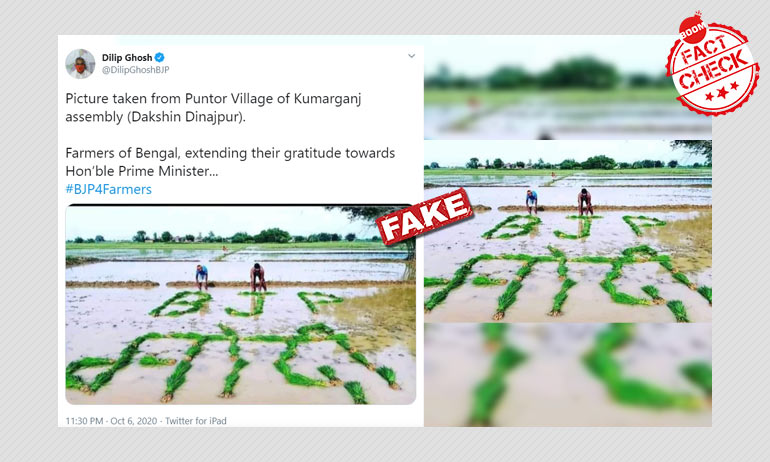 Dilip Ghosh Tweets Photo From Bihar As West Bengal Farmers Supporting BJP