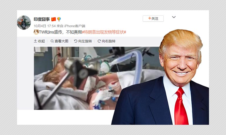 Image Showing COVID-19 Diagnosed Donald Trump In Hospital Is Doctored