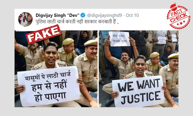Morphed Photo Showing Police Protest Against Lathi-Charging Revived