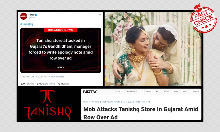 NDTV Misreports Incident At Tanishq Store In Gujarat