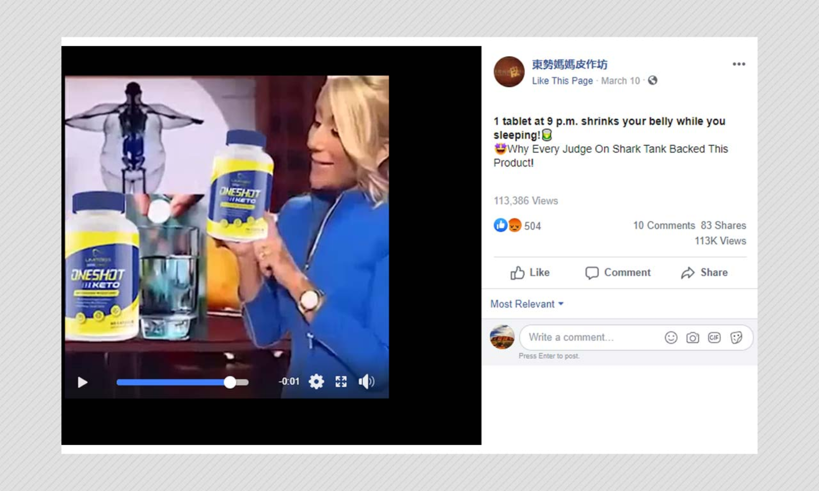 One Shot Keto Pill Not Endorsed By Shark Tank Judges