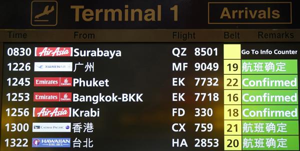 Flight information signboard shows status of missing AirAsia flight QZ-8501 (Credit: Reuters)