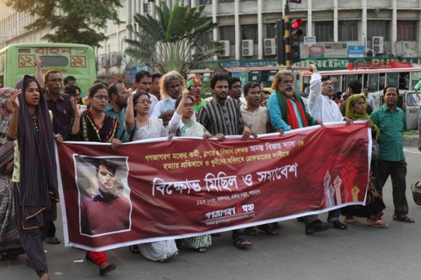 Protesting the death of Ananta Bijoy Das. (Source: EPA/STR)