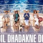 Dedh Minute Review: Dil Dhadakne Do