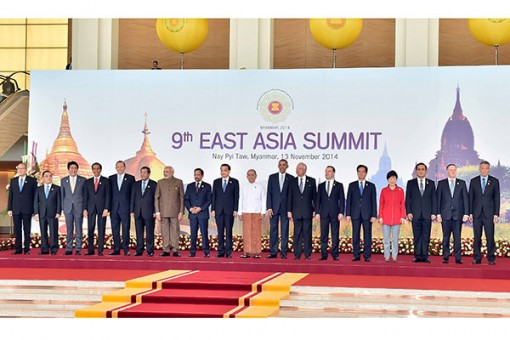 East Asia SUmmit 2014