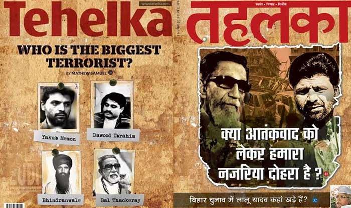 Tehelka cover