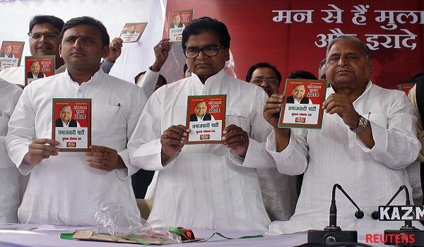Mulayam Singh Yadav & Akhilesh Yadav