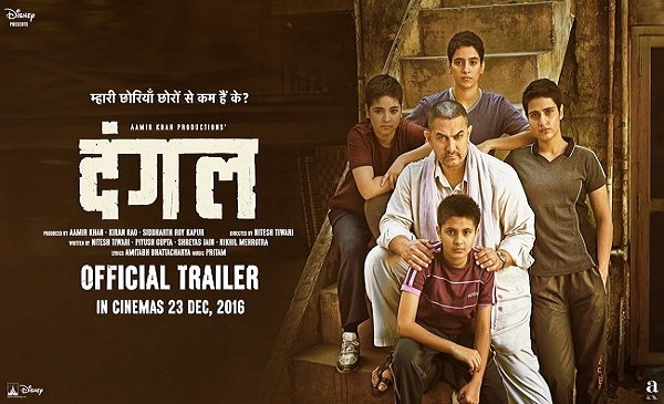 FactChecking Aamir Khan's Dangal: Watch It For Drama And Not Facts