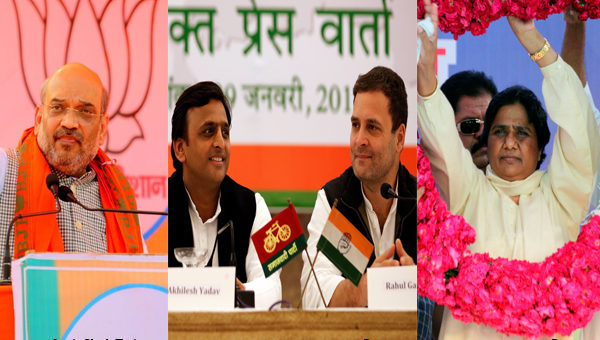 Exit Polls Give UP To BJP, Rahul Gandhi Reminds Pollsters About Bihar
