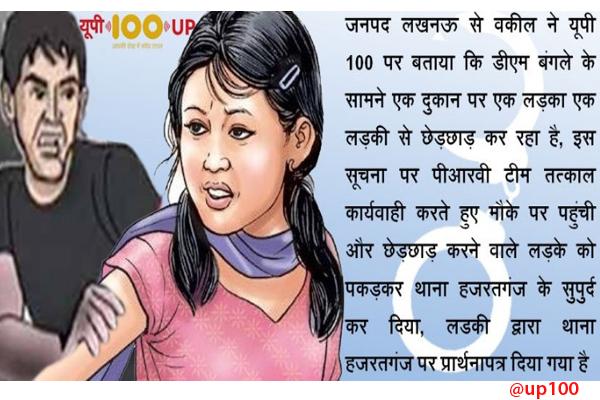 Yogi Adityanath�s Anti-Romeo Squad: 5 Questions Answered