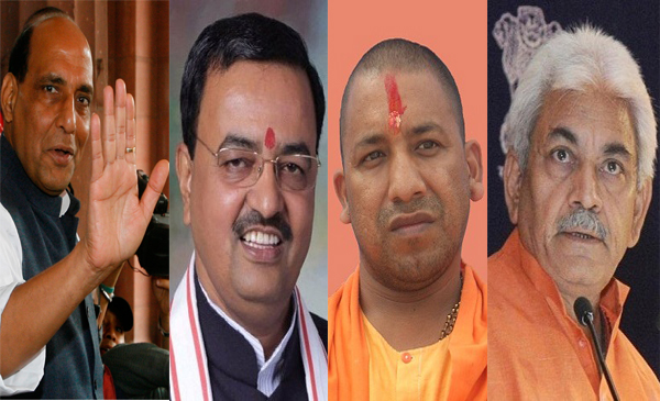 BJP Wins Uttar Pradesh: Top 5 CM Aspirants