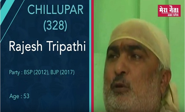 UP Elections Trail: In Chillupar, BSP Rebel Rajesh Tripathi Hopes For A Hat-Trick