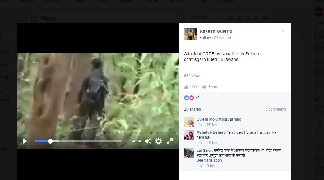 sukma-fake-video