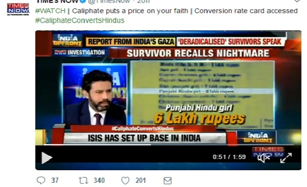 Times Now Uses Old, Fake WhatsApp Forward In A Story About Islamic Conversions