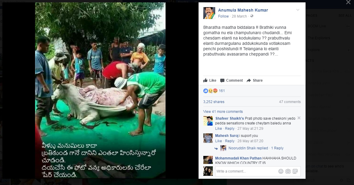 Telangana BJP Leader Shares Cow Skinning Pic From Abroad, Says Its India