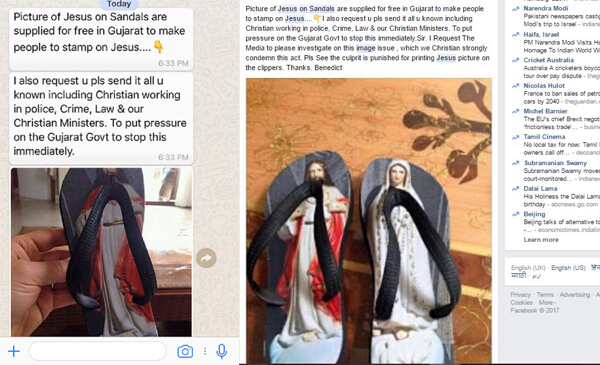 Viral WhatsApp Image Of Jesus Christ On Sandals Has No Gujarat Connection