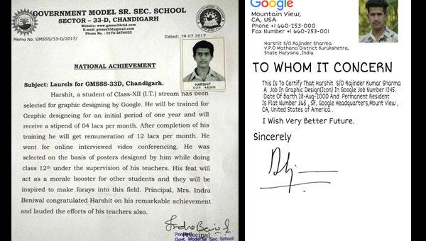 Fake Google Offer Letter