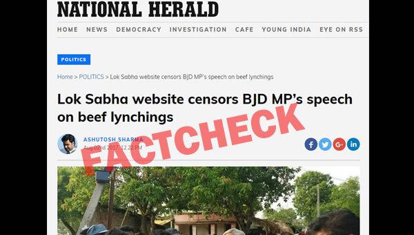 Did Lok Sabha Website Censor BJD MP's Speech On Beef Lynchings?
