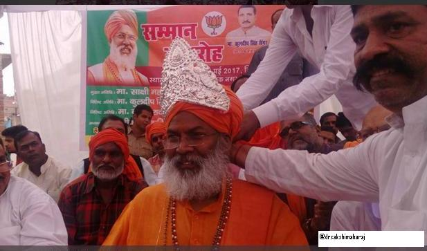 Sakshi Maharaj Is Not Alone; Top 10 Stupid Statements By Politicians On Rape