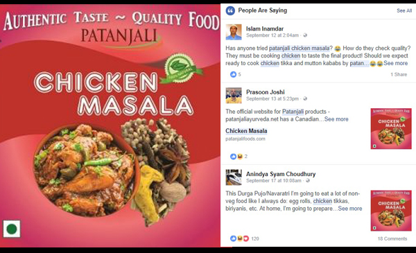 Patanjali Chicken Masala