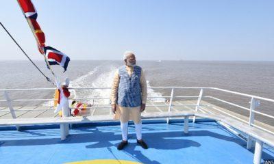 Modi on Ferry
