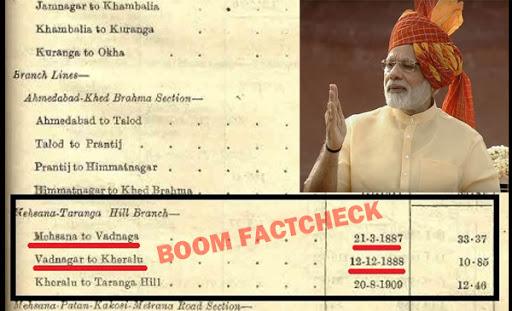 Did Vadnagar Railway Station Where PM Modi Sold Tea Exist