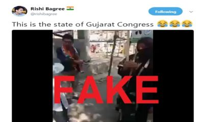 Congress Paid Rally