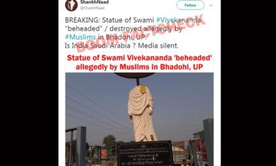 shankhnaad vivekananda