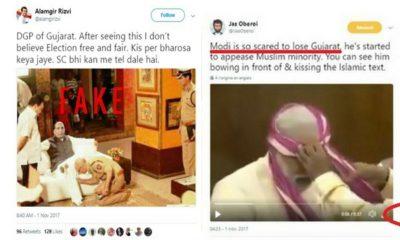 PM Modi Fake Image