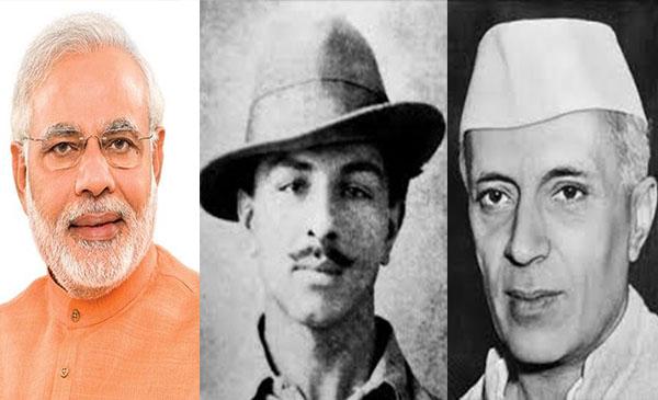 Narendra Modi on Bhagat Singh