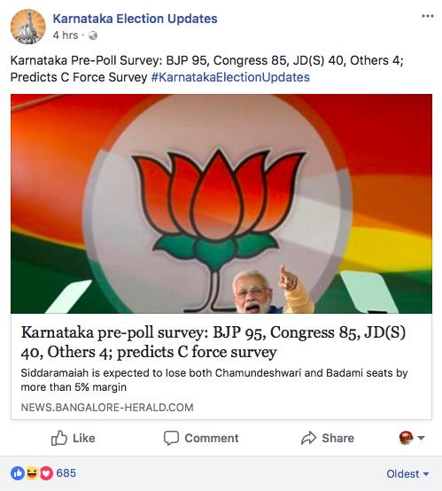 Karnataka Election Updates page