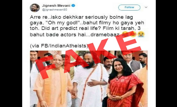 Jignesh Mevani Shares Photoshopped Pic Of Yogi Adityanath & Sri Sri