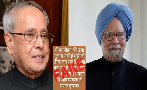 Pranab Mukherjee & Manmohan Singh