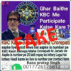 Fake KBC message