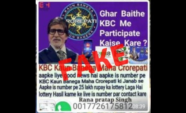 Viral Fake KBC Lottery Promising Rs 25 Lakhs Traced To Pakistan | | BOOM