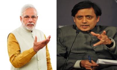 Narendra Modi & Shashi Tharoor