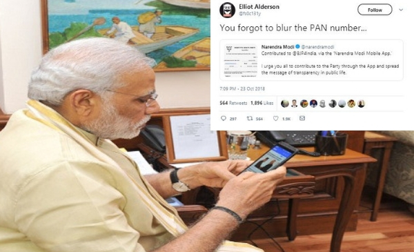 Did PM Modi Reveal His PAN Number On Twitter?: A FactCheck
