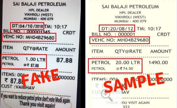 viral photo of petrol bill stating  u0026 39 don u0026 39 t vote for modi