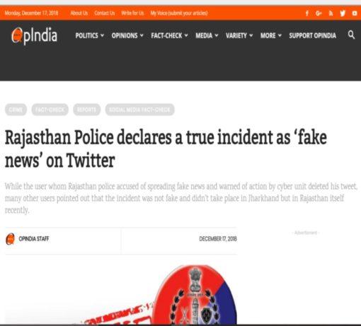 Rajasthan police OpIndia