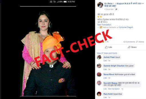 Sachin Tendulkar BJP