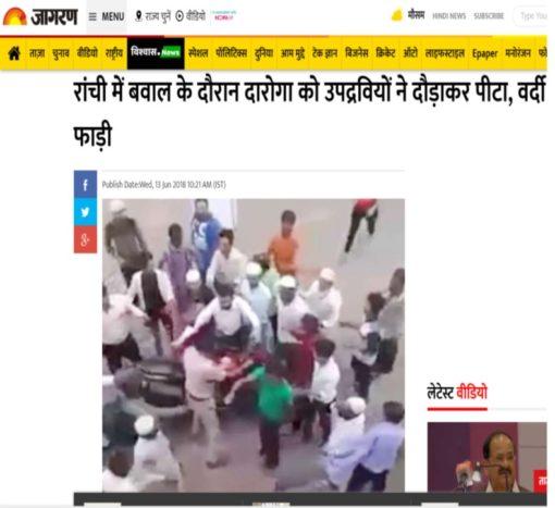 Rajasthan Police Utambur tweet